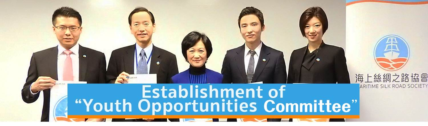 Establishment of Youth Opportunities Committee