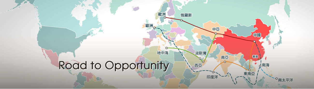 Road to Opportunity