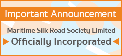 Maritime Silk Road Society Limited Officially Incorporated