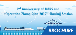 MSRS 2nd Anniversary Brochure