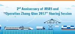 "2nd Anniversary of the Maritime Silk Road Society and ""Operation Zhang Qian 2017"" Sharing Session"